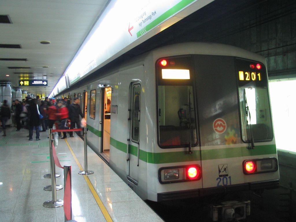 Shanghai_metro_line_2_people's_square_station