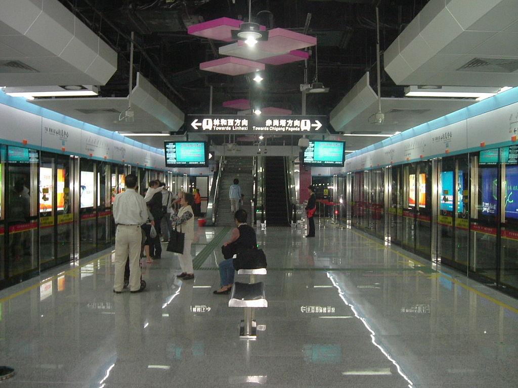 metro_Guangzhou