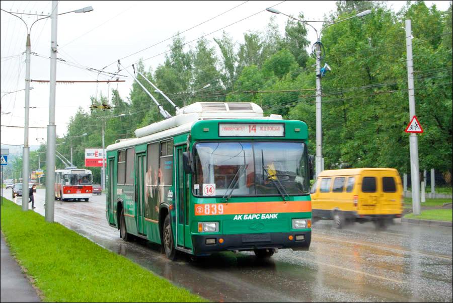 cheboksari-city-trolleybus
