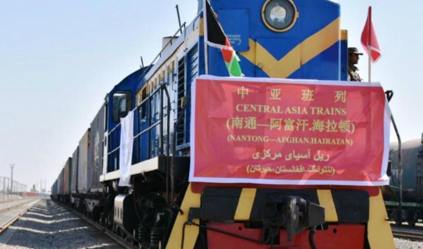 trem-china