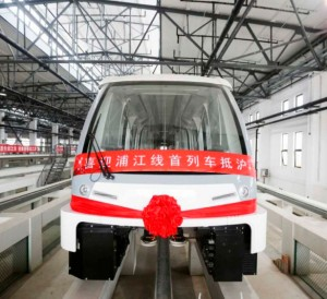 people-mover-bombardier-xangai