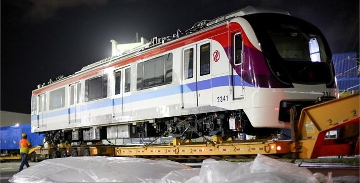 metro bahia