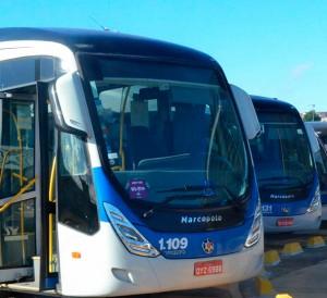 1470845215_RecifeOnibus