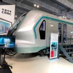 CRRC-Carbon-Fiber-Metro