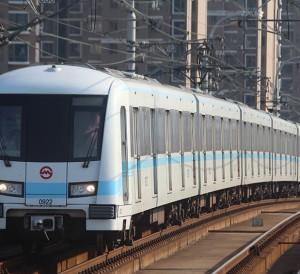 Shanghai_Metro_Line_9_AC08