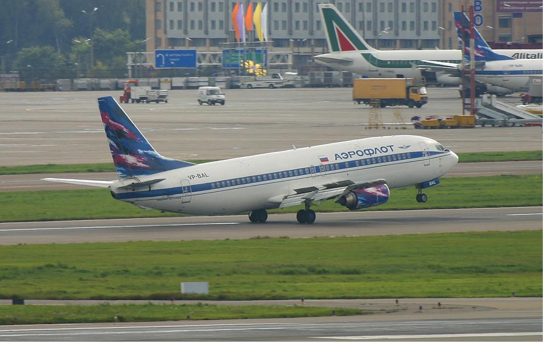 Aeroflot_Boeing_737-400